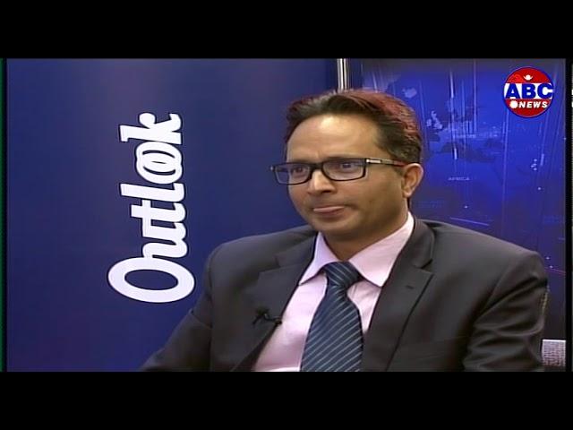 Out look : Dr. Rajan Bhattarai