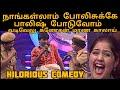 வடிவேலுகணேசனின் அலப்பறை | Vadivelu Ganesan's Comedy | Asathapovathu Yaru | Asathal Tv | APY