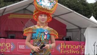 Laj Tsawb Ntxhais Nkauj Hmoob Suav Hu Rau Hmoob Fab Kis Féstival 29/7/tso 4 / 7/ 2016