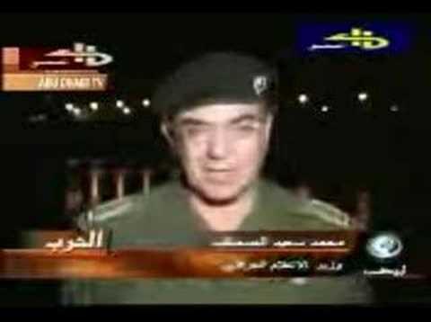 معنى كلمة علوج من لسان محمد سعيد الصحاف