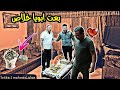 مقلب فى ابويا | واحد خليجى هيشترينى اعيش معاه | محمد علاء ماندو
