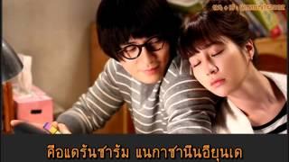 [ไทยซับ] What do I do -  Yoo Seung Woo (ost.Cunning Single Lady) Part 1.