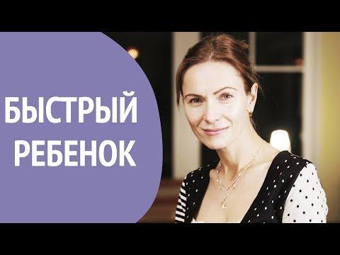Активный и Гиперактивный Ребенок. В Чем Разница и Что Делать Family is...