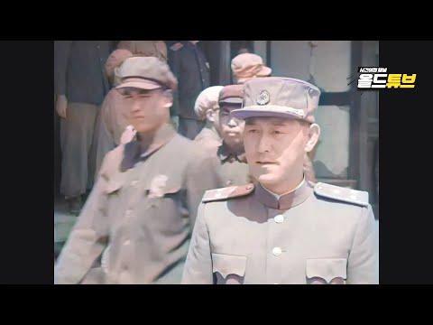 컬러로 보는 한국전쟁 - 휴전 회담의 시작 ,1951년 7월 10일Thumbnail