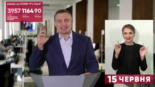 """""""Піська... Після"""": Віталій Кличко видав новий мегаляп у прямому ефірі"""