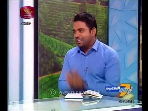 Ayubowan Suba Dawasak 2019-02-27 | Rupavahini