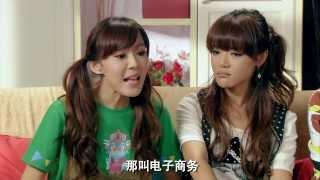 愛情公寓三 第二十二集 HD完整版 iPartment3 Ep22