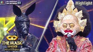 ช่วงตอบคำถาม หน้ากากจิงโจ้ กับ หน้ากากผีเสื้อสมุทร | The Mask Singer