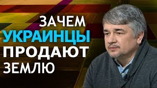 Последний ресурс Украины и опасная игра Коломойского. Р. Ищенко. И. Шишкин