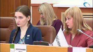 Анна Черепанова предложила пересадить чиновников на такси