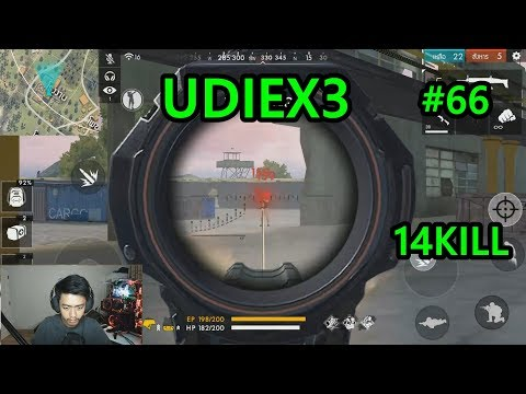 UDiEX3 - Free Fire Highlights#66
