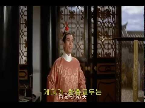 도검 盗剑 1967