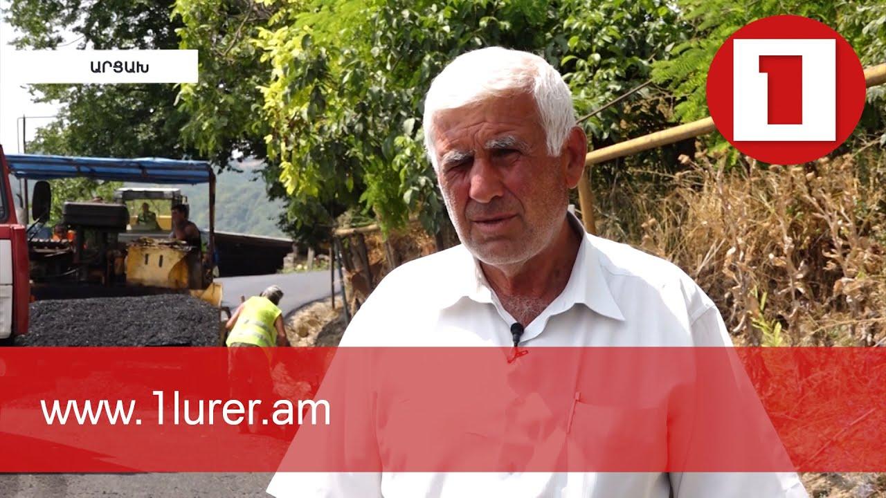 Արցախը վերականգնվում է. Թաղավարդ գյուղում բարելավվում են համայնքի ենթակառուցվածքները