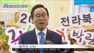 2016년 07월 01일 방송 전체 영상
