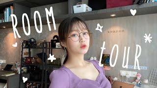 ROOM TOUR 2020 // 开箱我的房间 💫