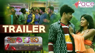 Hanigalu Yenannu Helalu Horative | New Kannada HD Trailer 2018 | Nagesh B.H | Pallavi
