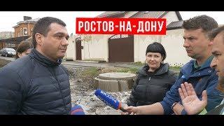 Грязевые ручьи и реконструкция. Ростов-на-Дону
