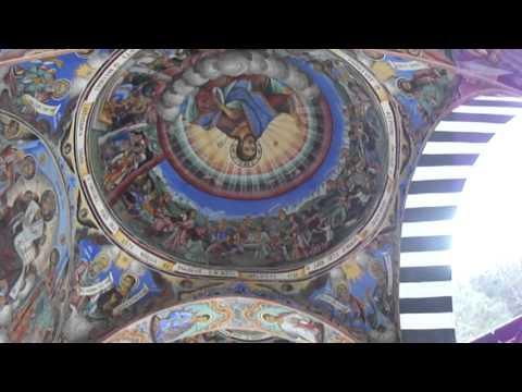 Рильский монастырь.Болгария.