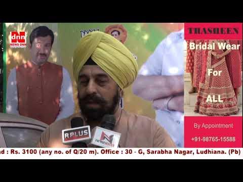 BJP Spokeperson R.P. Singh