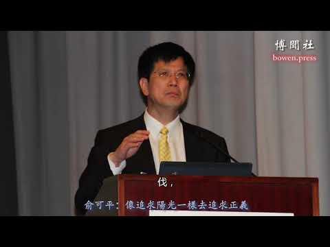 中央明令撤习近平照片、宣传品,北京出大事了?