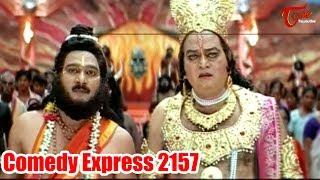 నన సటప కమడ సనస 2157  నవవ గర  జబరదసత బయక 2 బయక కమడ సనస  ComedyExpress TeluguOneCo