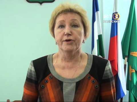 Выездной приём граждан Госюрбюро РБ и Ассоциацией юристов России