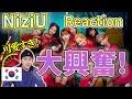 【NiziU Take a picture】を聞いてノリノリにwww【韓国人リアクション】