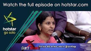 Neeya Naana | நீயா நானா 090317