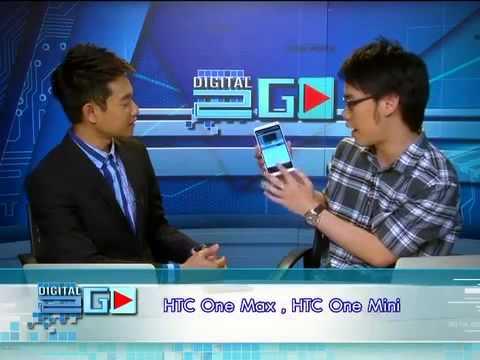 HTC ONE Mini และ HTC ONE Max