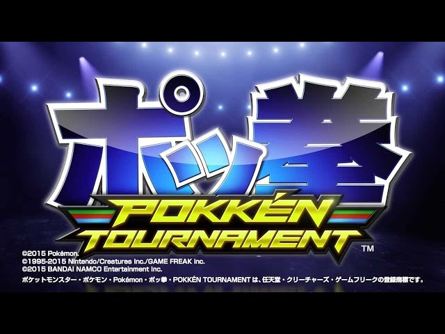 「ポッ拳 POKKÉN TOURNAMENT」