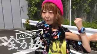 【Japan Singer #104】中村ピアノ/Piano Nakamura