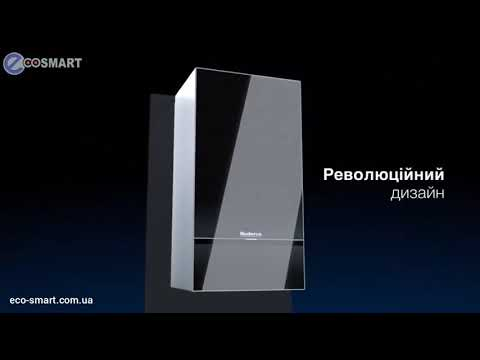 Газовый котел Buderus Logamax plus GB172і-35K Video #1