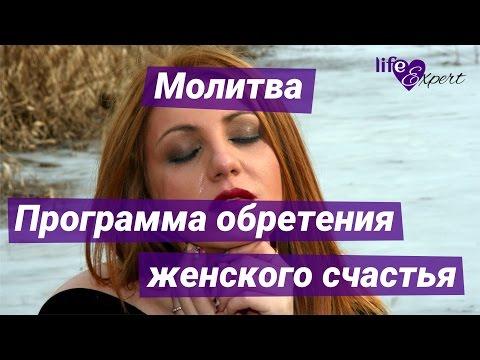 Песня в чём россия счастье твоё скачать