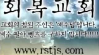151204 [회복찬양 - 우리 때문에.. mr 버전]