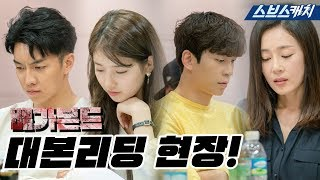 SBS 드라마 배가본드 메이킹 영상 공개!_항공촬영 Team꾸러기