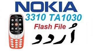 MT6250_S00 Flash File - ฟรีวิดีโอออนไลน์ - ดูทีวีออนไลน์