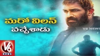 Taraka Ratna To Cast Villain Role In Sai Dharam Tej Movie