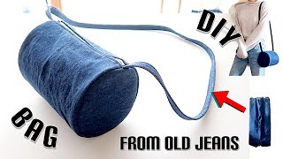 Refashion DIY Shoulder Purse Crossbody Bag From Old Jeans Recycle Idea Costura Fácil リメイクㅣmadebyaya