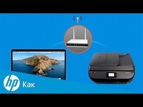 Как настроить беспроводной принтер HP с помощью HP Smart в macOS