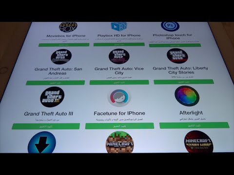NEW UPDATE Install Tweaked Apps & Games FREE iOS 12 - 12 3 1 / 11 NO