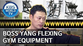 Boss Yang flexing gym equipment [Boss in the Mirror/ENG/2020.02.23]