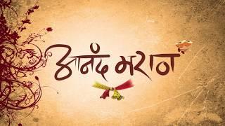 Marriage bureau advertisement | Maratha | Vadhu var | Pune | Maratha Samaj | Maharashtra