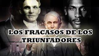 Los Fracasados que hicieron historia y cambiaron al mundo