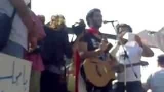 تحميل اغاني رامى عصام - صابونة وخازوق | جمعة الثورة اولا MP3