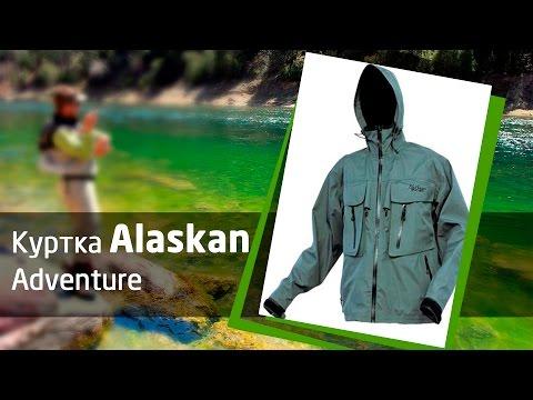 ... которые вместят рыболовные аксессуары, в том числе коробки с  приманками. Более подробно о куртке Alaskan Adventure вы узнаете из видео. d89b6d2ca61