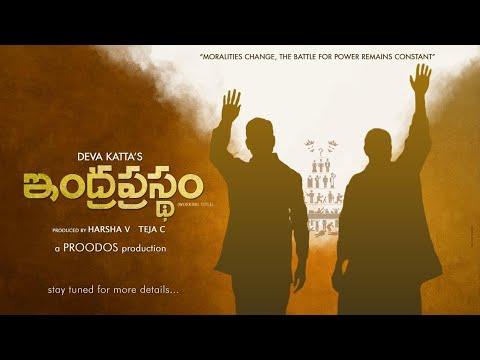 Indraprastham Theme Motion Poster