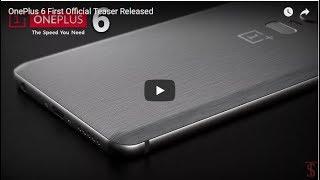 Опубликован первый тизер OnePlus 6