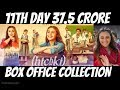 31 Intersting Facts Hichki | 11th Day at  Box Office Collection  | Rani Mukerji | In Cinemas Now