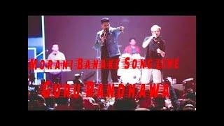 Morni  Banke  Live Daman|| Guru Randhawa