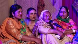 SUHAG | LADIES SANGEET |WEDDING FOLK SONG | PUNJABI SIKH MARRIAGE | LOK GEET | DAYAWANT WEDS HASAN